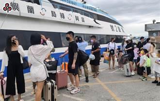 海象不佳 離島船班停航40航次