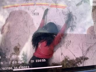 紅衣妹緊攀峭壁超驚險 消防隊急救援 見真面目秒傻眼