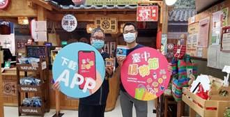 台中購物節開跑 產業故事館祭優惠搶商機