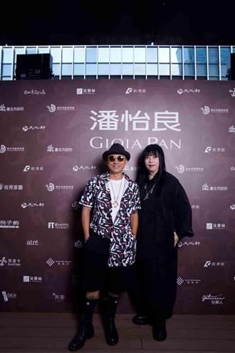 小马倪子钧携手潘怡良 一同回到最美好的年代
