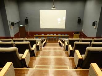 基隆21所校園視聽教室大翻身 宛如置身電影院