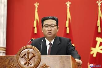 北韓勞動黨76週年黨慶無閱兵 金正恩籲改善民生