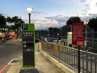 捷運紅樹林站機車停車場惹民怨 北捷將觀察一個月後再評估改善