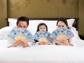 五倍券爭奪戰 台北文華東方酒店也加入