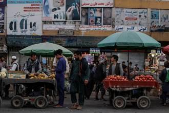 喀布爾風險升高 英美建議公民遠離各大旅館