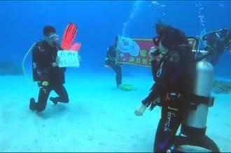 情侶相約綠島潛水 男策畫海底浪漫求婚畫面曝!她驚喜比「YES」