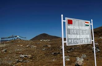 中印第13輪軍長會談 北京指印度堅持不合理要求