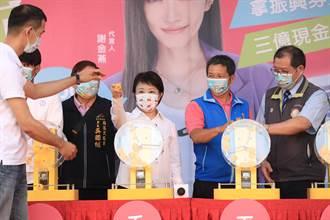 台中購物節首日APP登錄金額破億 盧秀燕:有信心總登錄額破百億