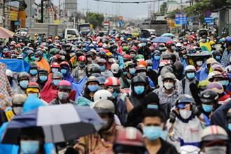 越南超過200萬員工大逃脫 企業撒錢哀求也沒用