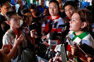菲總統大選薩拉未登記支持者失望 最新民調出爐