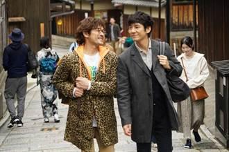 《昨日的美食》拍電影版 内野聖陽、西島秀俊CP遊京都 街上無人超好拍