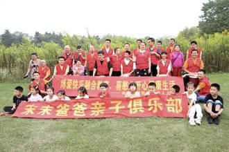 「天冷了但我們這很溫暖」 關懷兩岸喜憨兒 南京台商熱心公益