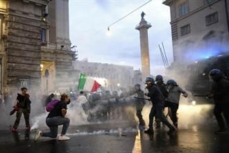義大利民粹黨暴力反疫苗抗爭 國會呼籲取締法西斯團體