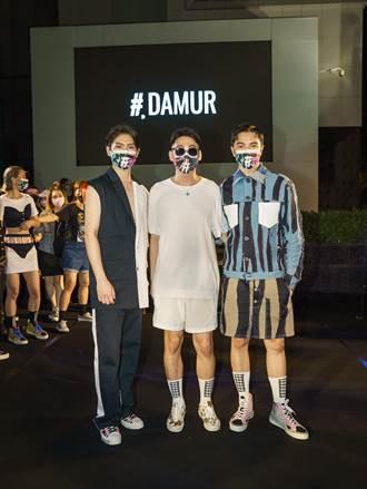 你的日常也是時尚大秀的一環 #DAMUR國慶攻佔北捷