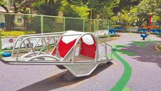 全齡互動場域 三重6公園大改造