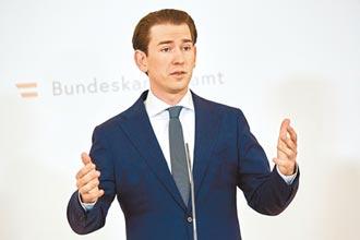 被控貪汙 奧地利總理宣布辭職