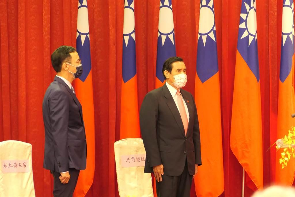 前總統馬英九、國民黨主席朱立倫上午參加華僑節慶祝大會。(趙婉淳攝)
