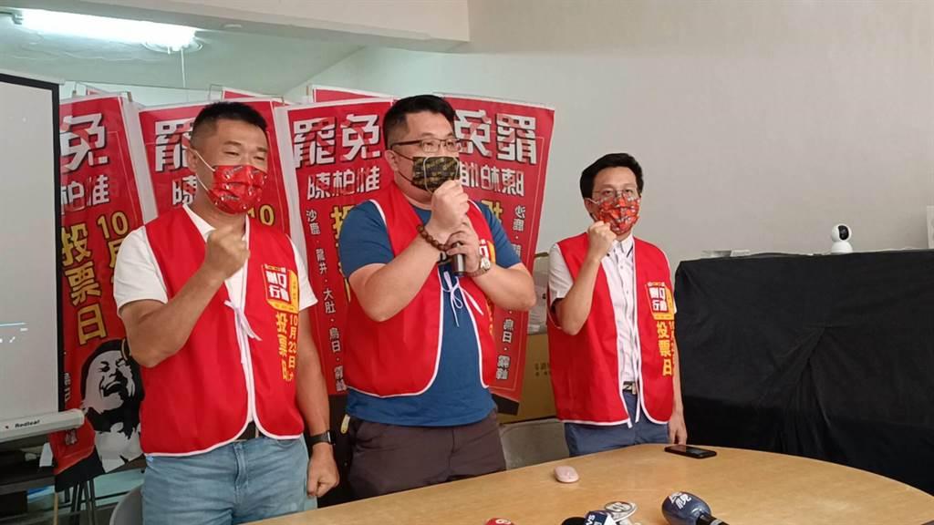 罷免投票倒數 刪Q總部嗆陳柏惟應回歸本職。(資料照/陳淑娥攝)
