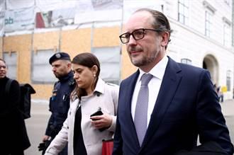 奧地利執政黨捲貪腐醜聞 總理下台由外長接任