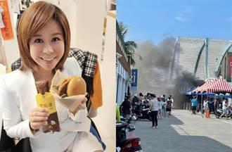 美女主播連假遊小琉球竟遇火燒船 警鈴大作險在海上爆炸