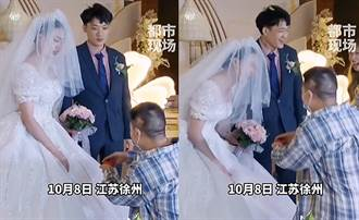 伴郎單膝下跪向新娘獻戒指 賓客看傻:來搶親的?