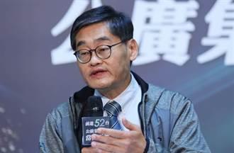 華視總經理莊豐嘉貼文「為幽靈國慶生」 藍委轟:薪水發冥紙給他
