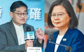 華視總經理莊豐嘉稱「為幽靈國慶生」 鍾沛君:蔡總統有人打妳巴掌