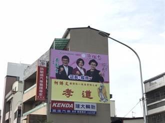 立委同框加持 台中國光里長陳雅惠拚議員選戰