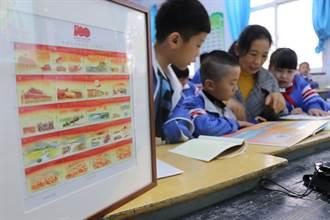 陸媒:博士應聘中學教師 期待「鯰魚效應」煥發新的生機