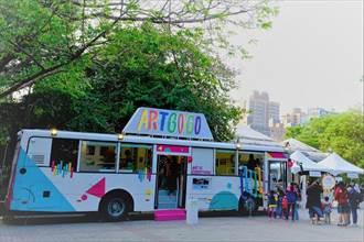 ARTGOGO新北藝術行動巴士 停靠鶯歌陶瓷博物館開放民眾體驗