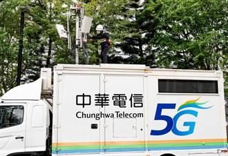 中華電5G專網 前進新竹台大分院