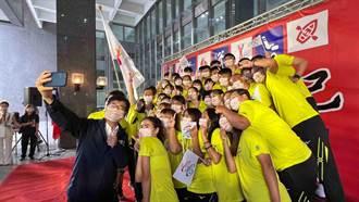 全運會高雄代表隊授旗誓師 陳其邁允運動中心追加到13座