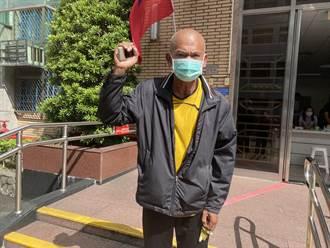 抗議天王柯賜海現身憲法法庭 痛罵「強制工作」違反兩公約