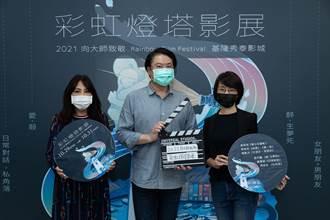 黃尚禾2片入選「彩虹燈塔影展」 精湛演戲讓家人以為他交男朋友了