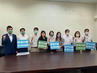 綠營議員盼大新竹教育升格 讓孩子有更多選擇