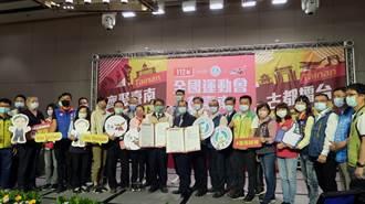 2年後將辦全運會 議員擔心硬體老舊讓台南市蒙羞