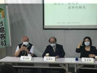 被民眾要求「說台語」 林光華:公共場合用最大公約數語言
