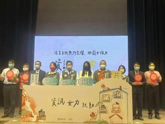 響應台灣女孩日 桃園市府與台灣IBM合推資訊女力扎根課程