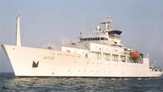 陸曝美間諜船南海猛搜集情報 支援潛艦戰