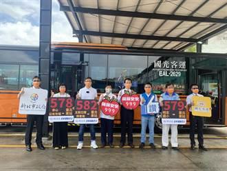 國光客運全面更換為電動公車 明起上路送999顆蘋果象徵「平安久久久」