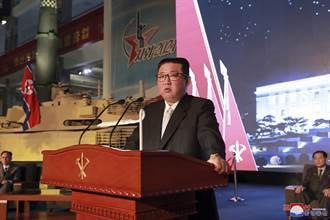 金正恩稱強軍只為自衛 專家:替核武計畫找理由
