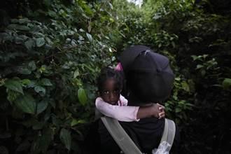 近2萬兒童徒步穿越中美洲危險叢林 人數創紀錄