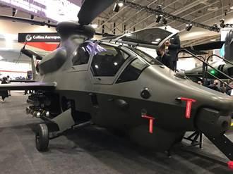 貝爾發表Bell360「不屈」高速匿蹤直升機修改版