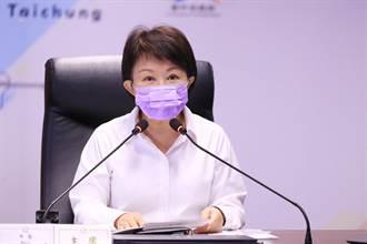 台中市民幸福感近9成 盧秀燕:廉能政府建立信賴
