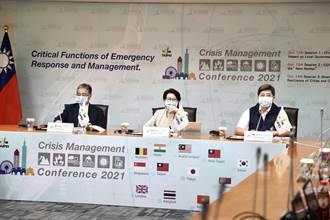 疫情期間國際交流不中斷  台北市主辦2021危機管理會議