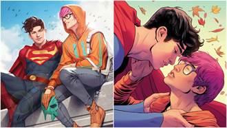 DC漫畫超人是雙性戀 屋頂上男男之吻照曝光
