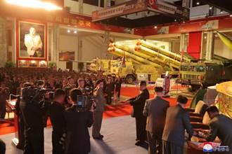 左打韓國右打美國 朝鮮展出近5年開發各型飛彈