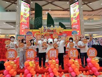南紡購物中心週年慶 25%現金回饋力拚創舉