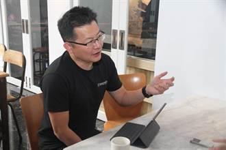 台灣能源軟體新創 AI技術落地彰化芳苑太陽能案場