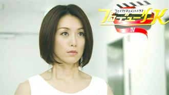NFT火紅 酒井法子賣新曲 Perfume賣3D舞姿